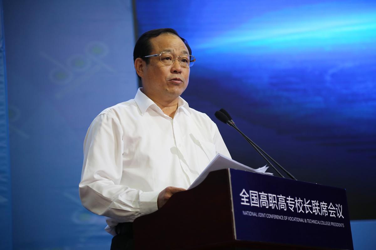 4.湖北省委高校工委书记、教育厅厅长刘传铁致辞.JPG