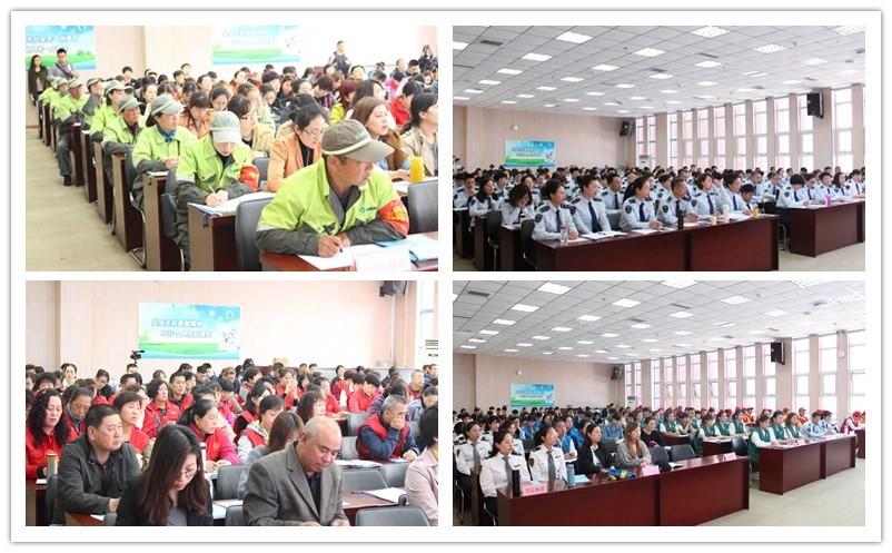 首页 > 地方动态  自4月份起,2700多名上合峰会骨干志愿者在青岛市