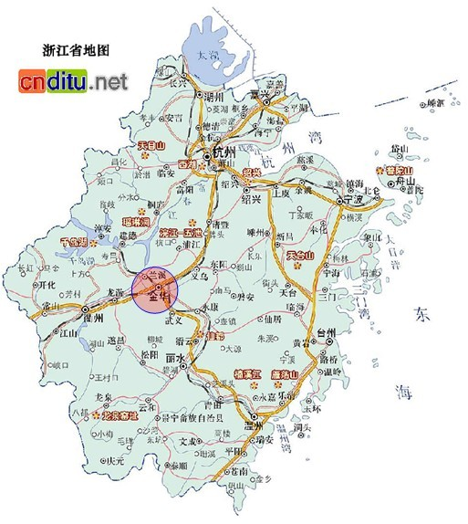 北京到金华飞机要多久